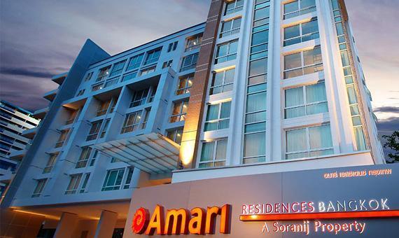 هتل آماری رزیدنس بانکوک