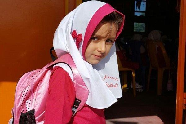 تحصیل 1469 دانش آموز استثنایی در مدارس خراسان جنوبی