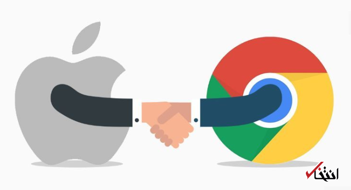گوگل و اپل دست دوستی می دهند ، ورود سرویس فایبه آیفون قطعی شد