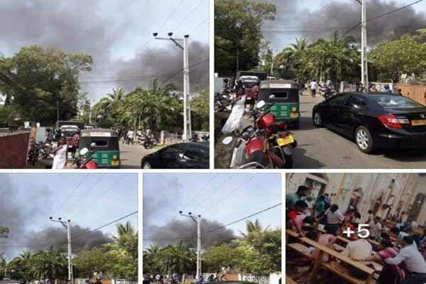 وقوع چندین انفجار در سریلانکا، 129 نفر کشته شدند