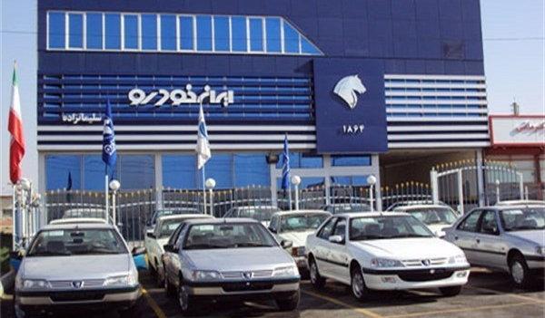 شروع نخستین فروش فوری تنظیم بازار ایران خودرو در سال 98
