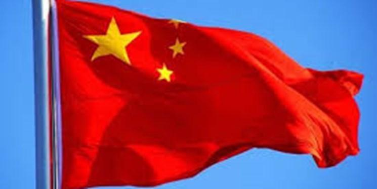 مخالفت چین با اعمال تحریم های یکجانبه مالی آمریکا علیه دیگر کشورها