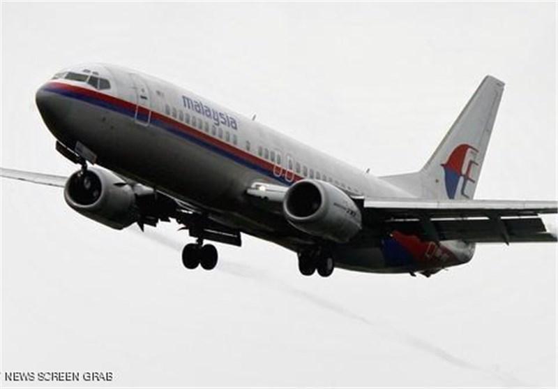 یک هواپیمای مالزیایی با 239 سرنشین مفقود شد