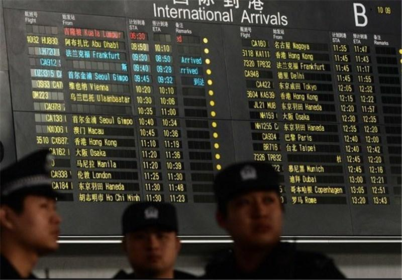 پلیس مالزی: مسافر ایرانی هواپیمای مفقودشده تروریست نیست
