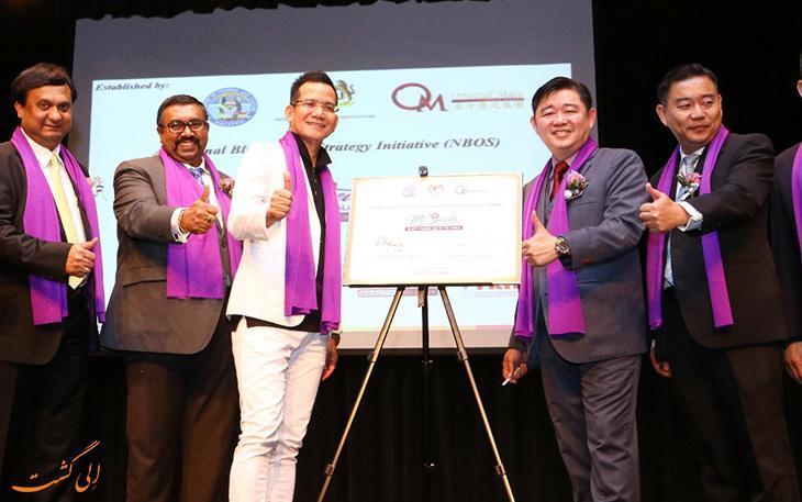 مالزی وارد گردشگری زیبایی شد