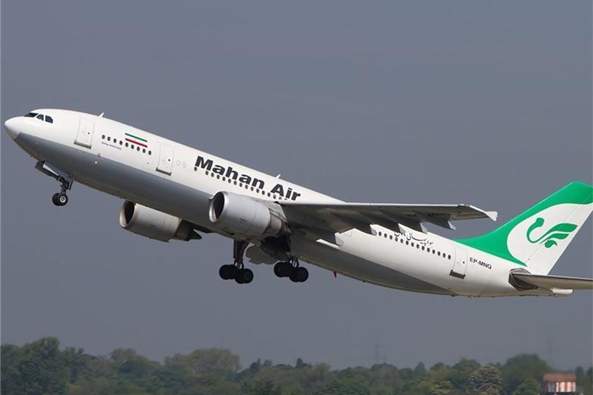 هواپیمایی ماهان؛ معرفی ایرلاین های ایران و دنیا