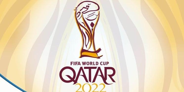 ایران خواهان مشارکت در برگزاری جام جهانی 2022 قطر شد
