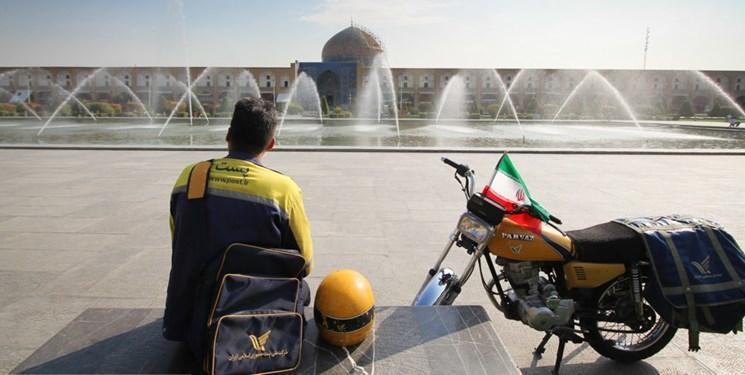 آمادگی پست برای تحویل گذرنامه زائران اربعین حسینی