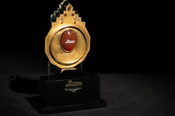 برگزیدگان سومین دوره جایزه مصطفی (ص) معرفی شدند