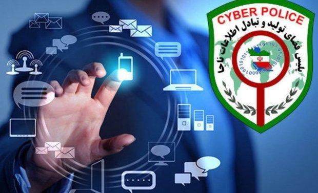 رمز دوم پویا می تواند از کلاهبرداری اینترنتی جلوگیری کند؟