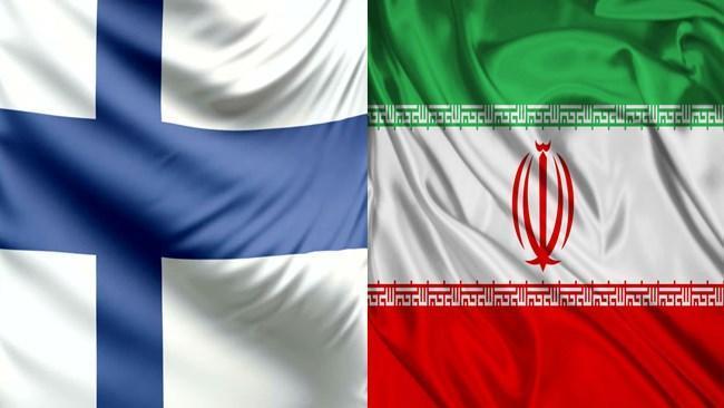 فراخوان ثبت نام کمیته مشترک بازرگانی ایران و فنلاند