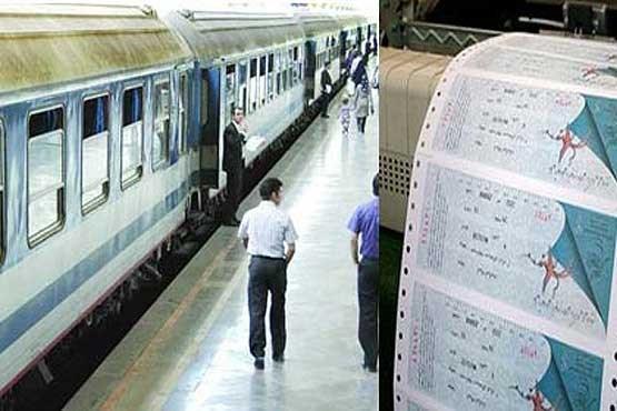 جزییات لغو بلیط قطارهای مسافری