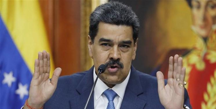 نیکلاس مادورو، کاراکاس و بعضی شهرهای دیگر ونزوئلا را قرنطینه کرد