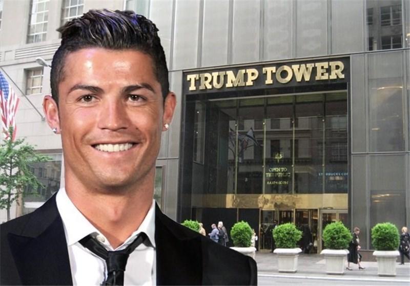 رونالدو به دنبال خرید یک آپارتمان استثنایی در منهتن