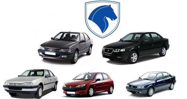 ایران خودرو؛ از تغییر مدیر تا وعده های داده شده