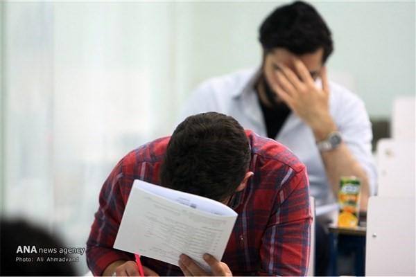 ثبت نام بیش از 36 هزار نفر در آزمون کارشناسی ارشد