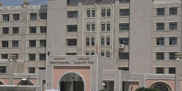 یمن اقدام کشورها در از سرگیری فروش اسلحه به ائتلاف سعودی را محکوم کرد