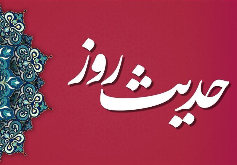 روزه؛ پرهیز از حرام ها