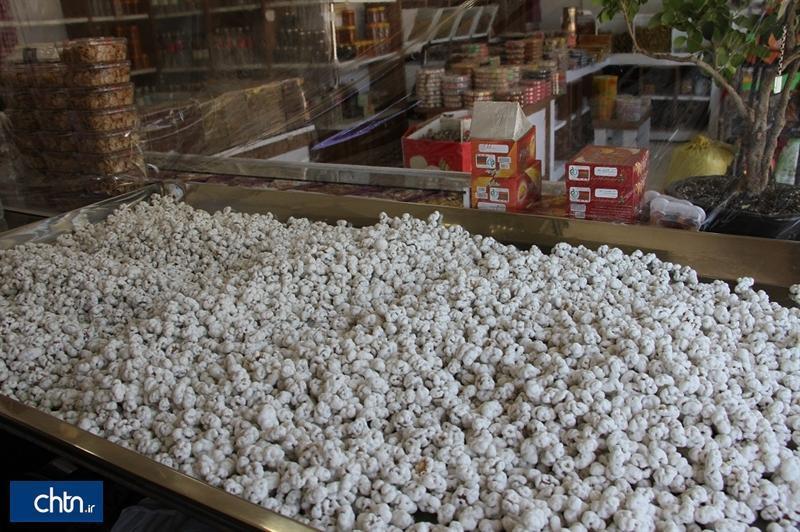 نُقل و حلوا، سوغات ارومیه