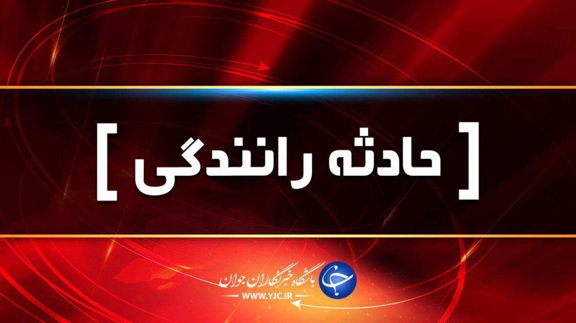 فوت 3 نفر در تصادف کامیون با کشنده ماک در محور ساوه-تهران