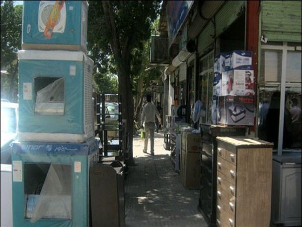 جمع آوری 50 بساط گستر صنفی جنوب تهران در دو هفته گذشته