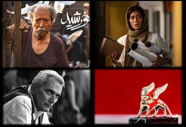 حضور 3 فیلم از ایران در جشنواره ونیز 2020