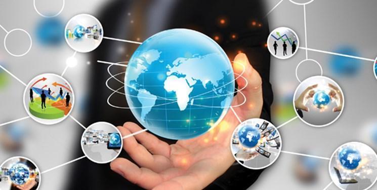 سازمان عامل استقرار و توسعه دومین منطقه علم و فناوری کشور به ثبت رسید