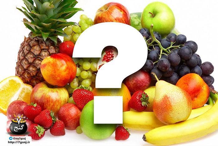 میوه های مناسب و نامناسب هنگامی که رژیم لاغری دارید