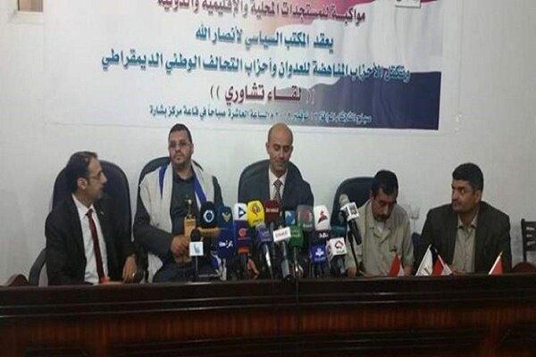 توقیف کشتی های حاوی مشتقات نفتی یمن ها توسط سعودی محکوم است