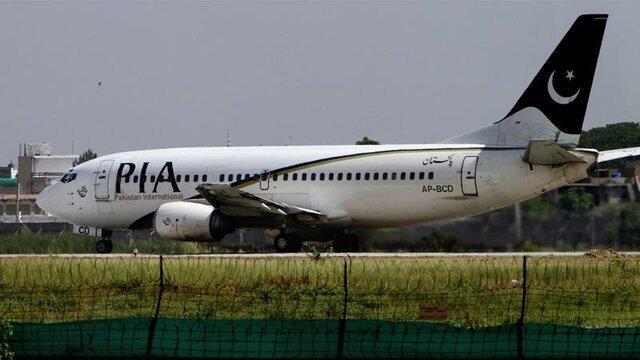 رسوایی تقلب خلبانان کار دست ایرلاین پاکستان داد