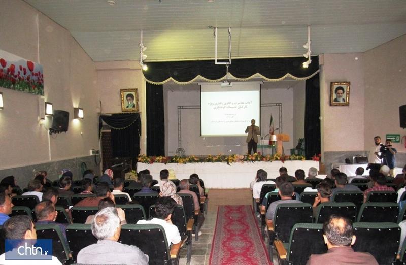 دوره آموزشی اصول تشریفات و پذیرایی در کردستان برگزار گردید