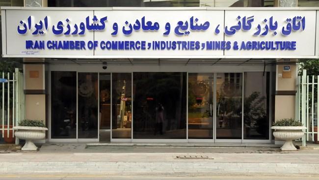 مجمع عمومی موسسین انجمن حبوبات ایران 2 مهر برگزار می شود