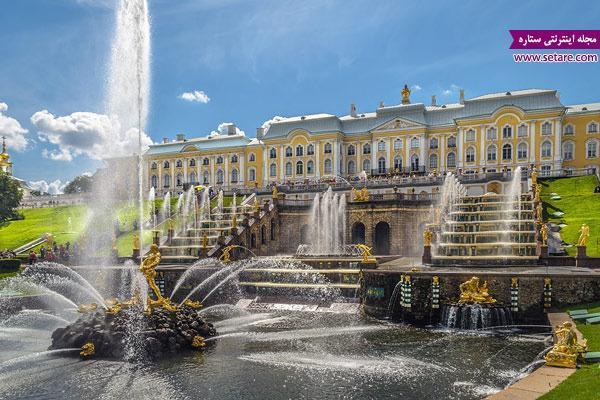 کاخ پترهوف (پتر گوف Peter Gof) در سن پترزبورگ