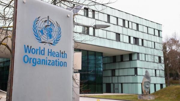 کرونای انگلیسی از نظر سازمان جهانی بهداشت