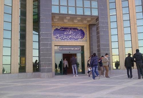پذیرش 38 دانشجوی دانشگاه رازی کرمانشاه در بنیاد ملی نخبگان استان