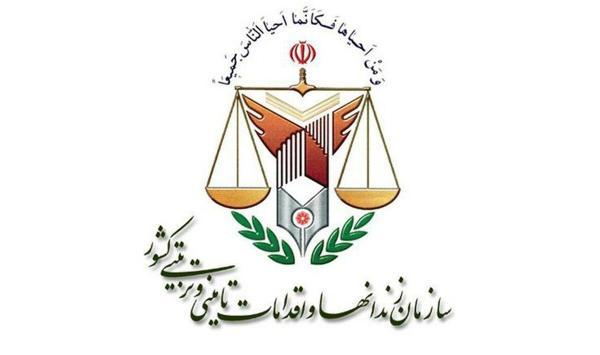 خبرنگاران ماموریت سازمان زندان ها اصلاح مجرمین است