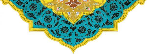 غزل شماره 270 حافظ: درد عشقی کشیده ام که مپرس