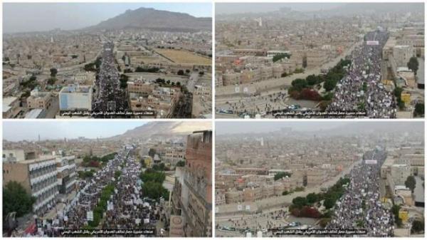راهپیمایی سراسری یمنی ها علیه محاصره این کشور