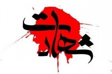 حمله اشرار مسلح به پاسگاه کورین، یک نفر از نیروهای ناجا به شهادت رسید
