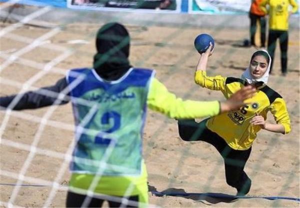 اصفهان قهرمان هندبال ساحلی بانوان شد