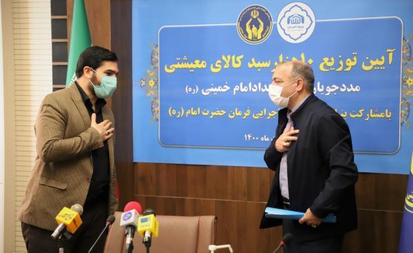 شروع توزیع 10 هزار بسته معیشتی به مدد جویان کمیته امداد استان تهران