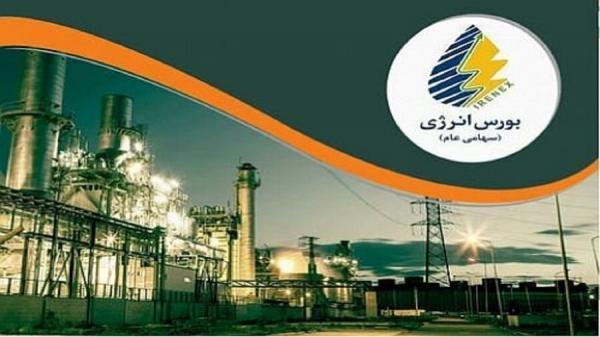 بورس انرژی میزبان عرضه نفتای سبک پالایشگاه ستاره خلیج فارس
