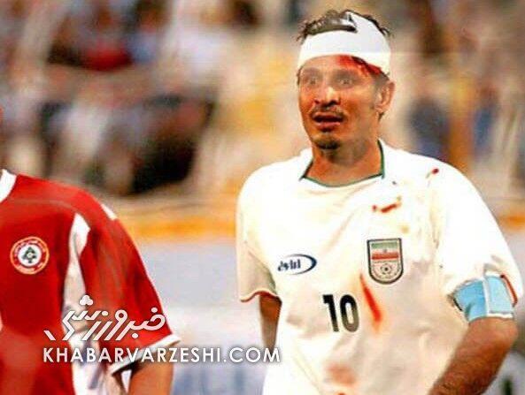 تصویر وحشتناک از حرکت ناجوانمردانه دروازه بان بحرین با علی دایی