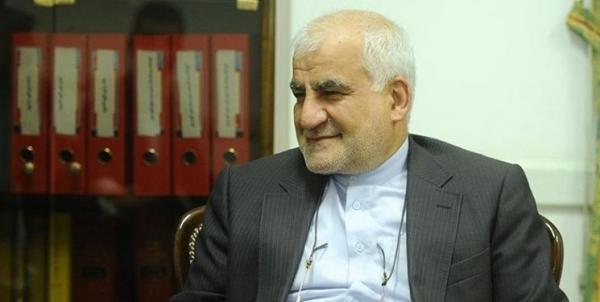 پیغام سفیر ایران در پکن در یکصدمین سالگرد تاسیس حزب کمونیست چین