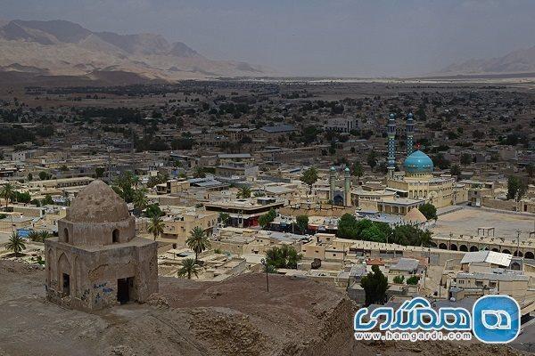 شهری که به دست یکی از پهلوانان باستانی بنیان گذاری شد
