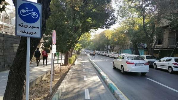 طراحی ویلای کردان: راستا دوچرخه چهارباغ عباسی تغییر می نماید